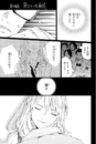 Chapter 18 - The Scenery with You.png