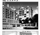 Toaru Majutsu no Index Manga Chapter 085