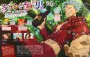 Animedia Magazine 2014-10.png