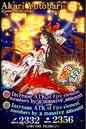 Akari Yotobari (Guide of Spirits) Ad.PNG