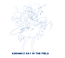 Kodomo's Days in the Field