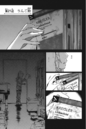Chapter 21 - Candy Apples.png