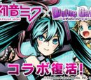 Hatsune Miku Collaboration Event