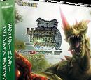 Monster Hunter Frontier Saison 2.0