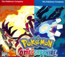 Pokémon Omega Ruby and Alpha Sapphire Special Demo Version