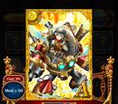 Atos (Weak Armor)