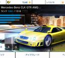 Mercedes-Benz CLK GTR AMG