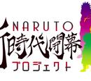 Projeto Naruto