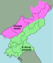 Devided North Korea.png