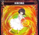 Twisted Dance of Flame Destruction