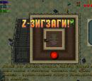Місії у GTA 2
