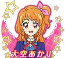 MainPage/Characters