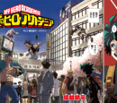 Portadas del Manga