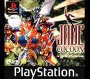 Jade Cocoon 2 Characters