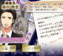 Atsushi Jinnai/Character