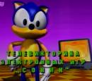 Sonic - Super Hedgehog