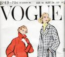 Vogue 9149 B