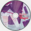 MACHINE DOLL CD.jpg