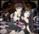 Unbreakable Machine-Doll Special Song