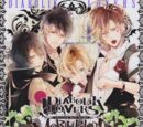 Diabolik Lovers MORE,BLOOD Mukami Sequel