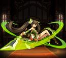 【舞矛娘々】張姫