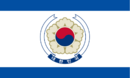 Flag of The Republic Of Korea.png