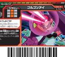 List of Wave Battle Cards