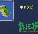 Episodes featuring a main character's Pokémon evolving