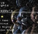 Ночи (FNaF)
