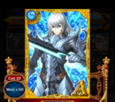 Legard (Dragon Swordsman)
