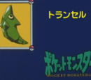 Episodes featuring a main character's Pokémon learning a new move