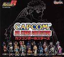 Capcom All Stars Collection