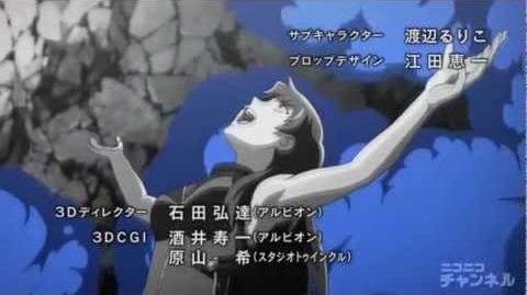 Mirai Nikki OP 2 「Dead END」 With Lyrics HD