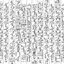 Pattern-hieroglyphs.png