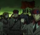 Ejército Revolucionario