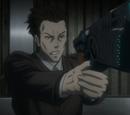 Kaname Shinjou