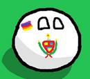 La Libertadball