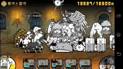 Jailer in the Morgue