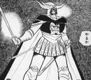 Great General of Darkness (Ōta)