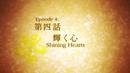 Yuki Yuna is a Hero - 04 02.27.png