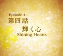 Yuki Yuna is a Hero Episode 4