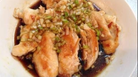 鶏むね肉のネギソースがけ【簡単レシピ】タンパク質なので、ダイエットの方にも♪