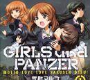 Motto Love Love Sakusen Desu!/Volume 1