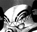 Чеширский дьявол