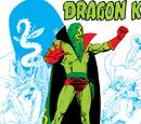 Dragon King (New Earth)