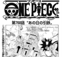 Chapter 768