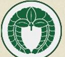 Nobeoka Domain