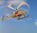 Channel 6 news helicopter (1987 TV series)