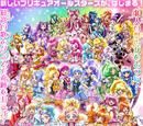Pretty Cure All Stars: Karneval des Frühlings♪