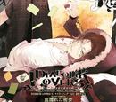 Diabolik Lovers Vol.3 Laito Sakamaki (Character CD)